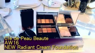 cle de peau beaute aw16 new radiant cream foundation launch event
