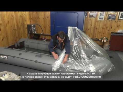 взрыв надувной лодки
