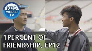 1 Percent of Friendship I 1 의 우정 – Ep 12 ENG 2018 08 28