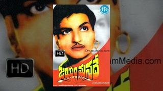 Jayam Manade Full Movie
