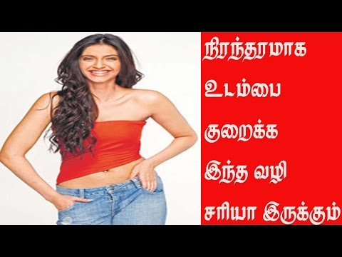 wight loss in tamil tips|How to Lose Weight Fast 10Kg in 7 Days | Diet to Lose Weight in 1 Week