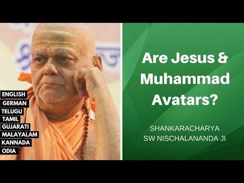 क्या ईसामसीह और मुहम्मद भी भगवान के अवतार हैं ?
