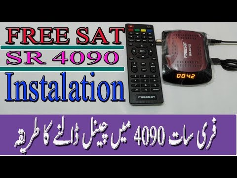 How To Setup Your Free SAT FULL HD 4090 Satellite Receiver.