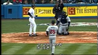 松井秀喜 ヤンキースタジアムで初の満塁ホームラン thumbnail