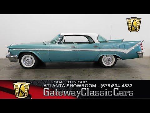 1959 DeSoto Firedome Sportsman - Atlanta Showroom - Stock # 803