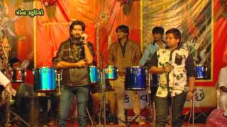 Download Hindi Video Songs - Maadi Mare Mouj Maa Revu  | Gujrati Lokgeet Song | Gaman Santhal | Meena Studio | Gujarati Sangeet