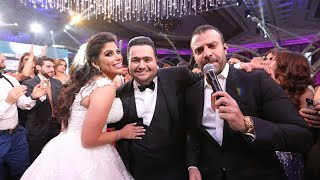 Teaser Video (Preview) - Wedding at Habtoor Hilton Hotel, Beirut, Lebanon - By Fadi Fattouh