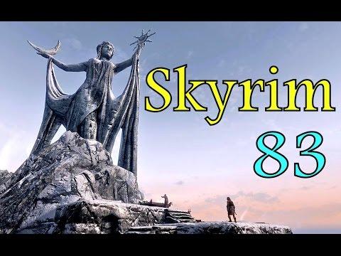 SKYRIM - Открытие невидимого