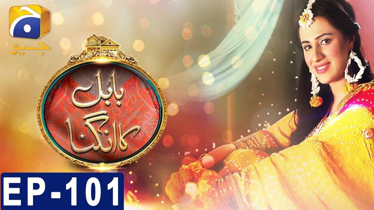 Babul Ka Angna - Episode 100 HAR PAL GEO Apr 8