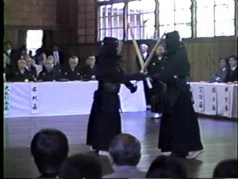 1990 明治村剣道大会 古谷 福之助 教士 -  大久保 和政治 範士