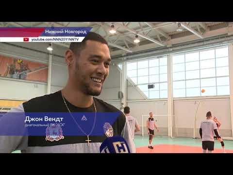 Волейболисты АСК начал подготовку к дебютному сезону в Суперлиге