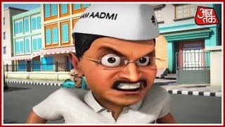 Video So Sorry: Arvind Kejriwal's Woes For App Based Premium Bus Service download MP3, 3GP, MP4, WEBM, AVI, FLV Juni 2018