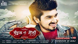 Bandook Di Goli | ( Full HD)  | Humraj |  New Punjabi Songs 2016 | Latest Punjabi Songs 2016