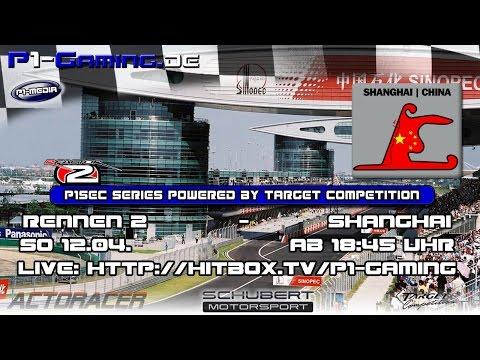 P1SEC Series 2015 Rennen 2 - Shanghai rfactor 2