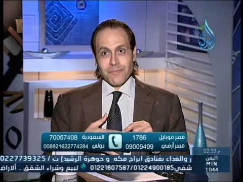 الطفل الحركي | الدكتور ياسر نصر | 60 دقيقة