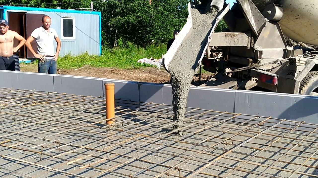 бетон м300 п4