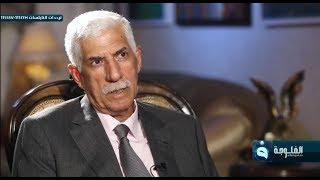 شهادات خاصة | ضيف الحلقة : ضياء حبيب الخيون الجزء الثاني | تقديم د.حميد عبد الله