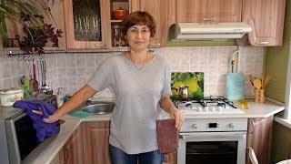 Уборка на кухне. Обновляю кухонный фартук.