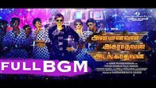 Anbanavan Asaradhavan Adangadhavan (AAA) Full BGM | STR | Yuvan Shankar Raja