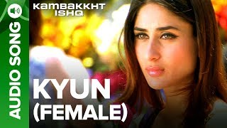 Kyun (Female Version) | Full Audio Song | Kambakkht Ishq | Kareena Kapoor, Akshay Kumar