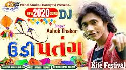 Udi Patang ll Ashok Thakor New 2020 Song (Nehal Studio)