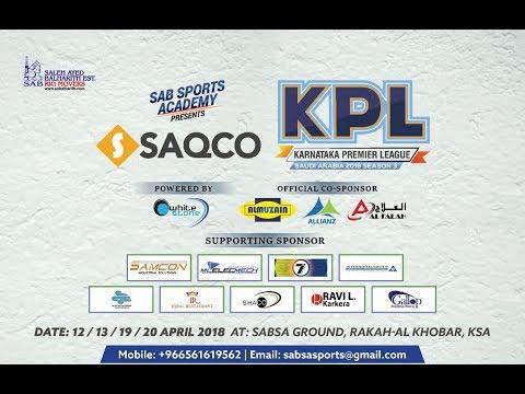 SAQCO KPL SEASON 3   DAY 2   2018   SAUDI ARABIA