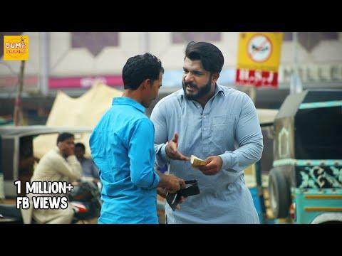 Rude Beggar prank in Pakistan | Muneeb Ali |