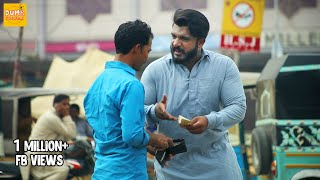 Rude Beggar Prank | Dumb Pranks