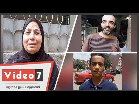 كل الناس بيقولوا يارب.. شاهد دعوات المصريين ع الفطار من كأس العالم للثانوية العامة  - نشر قبل 24 ساعة