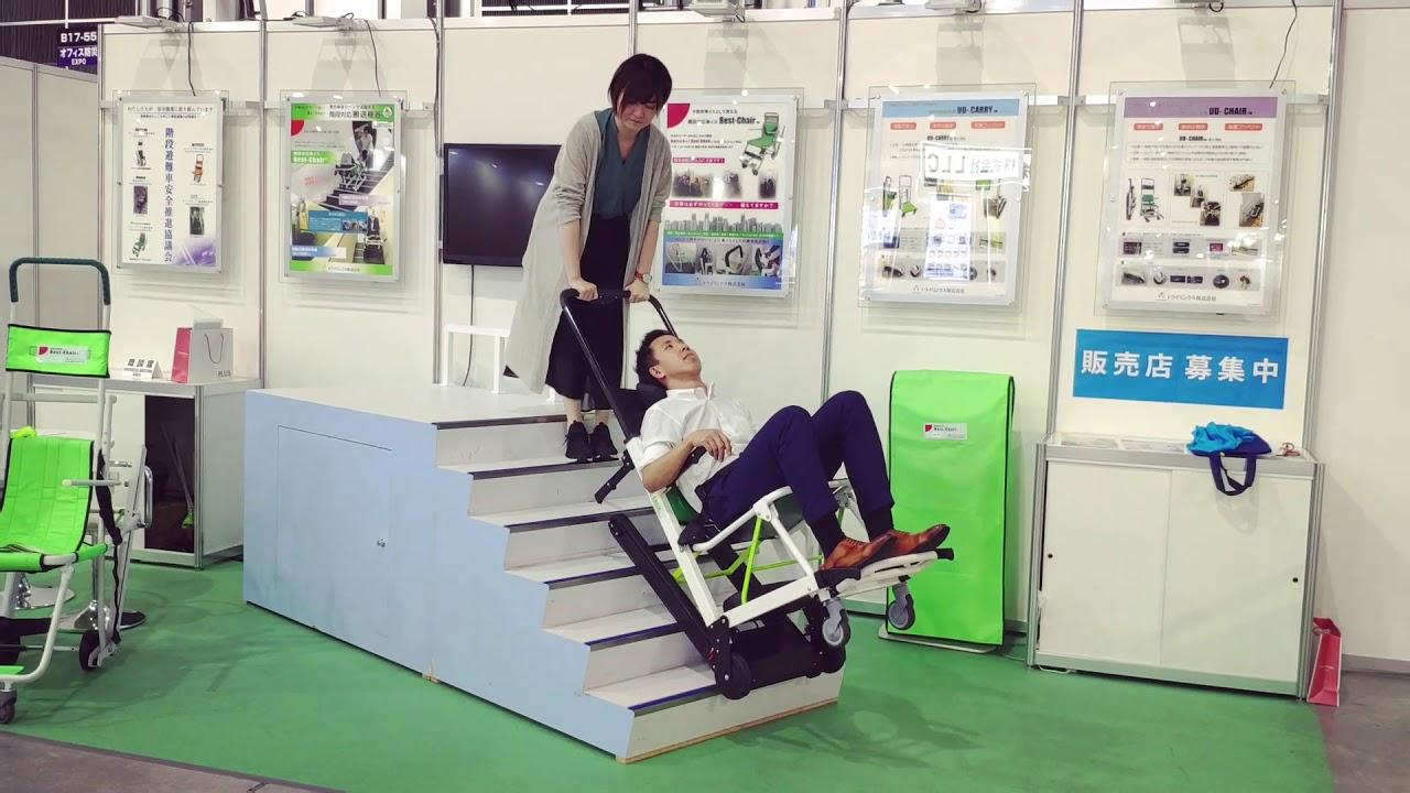 階段昇降機の紹介