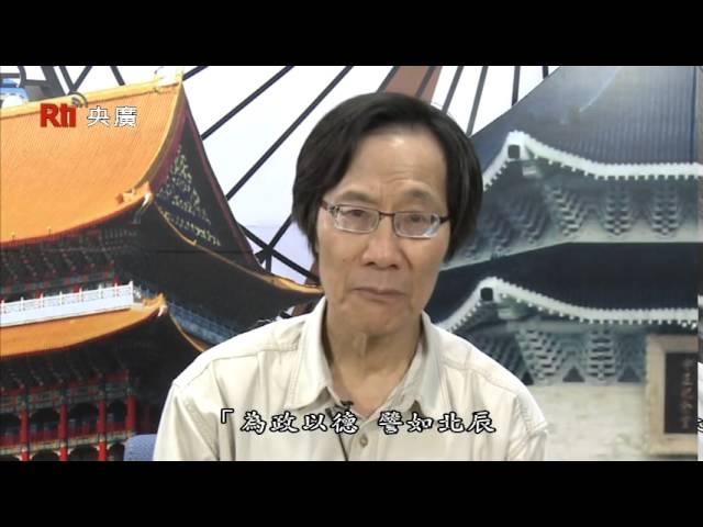 學者・馬叔禮 │臺灣人ㄟ故事#16《專題採訪》