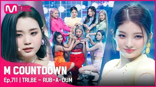 [TRI.BE - RUB-A-DUM] KPOP TV Show | #엠카운트다운 | Mnet 210527 방송