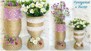 как сделать вазу из ниток и клея