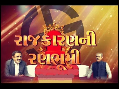 Political planning of NCP for Gujarat Election... Interview of Mr. Praful Patel