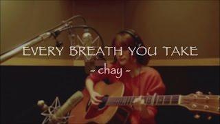 chayの10thシングル「恋のはじまりはいつも突然に」収録曲 The Policeの...