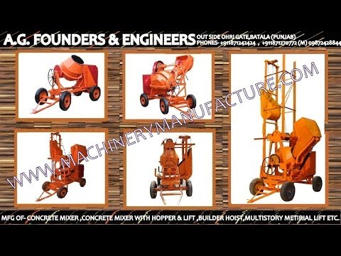 hydraulic-concrete-mixer-machine-with-lift
