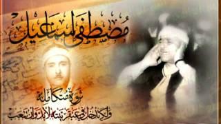 أذان الشيخ مصطفى إسماعيل في قناة القاهرة الأرضية