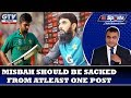 To Be The Best India Must Play Pakistan In Bilateral Series |G Sports With Waheed Khan 15th Oct 2019