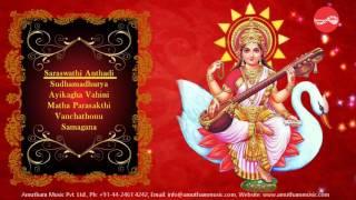 Saraswathi Anthadi -  Sudha Ragunathan