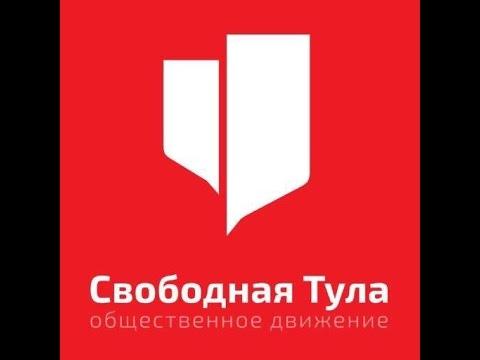 """Репортаж телеканала """"Первый Тульский"""" с нашим участием."""