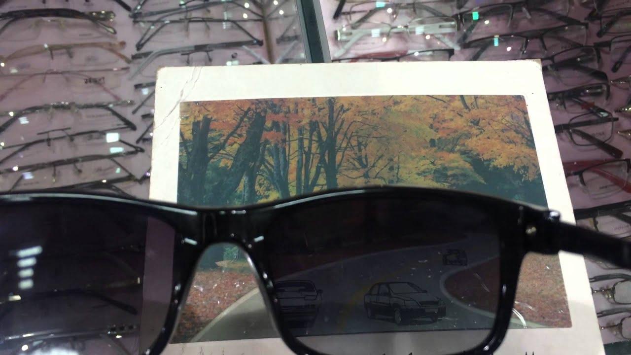 27fd3d9ca723e معرفة ان النظارة الشمسية يوجد بها حماية جميع الطبقات - YouTube