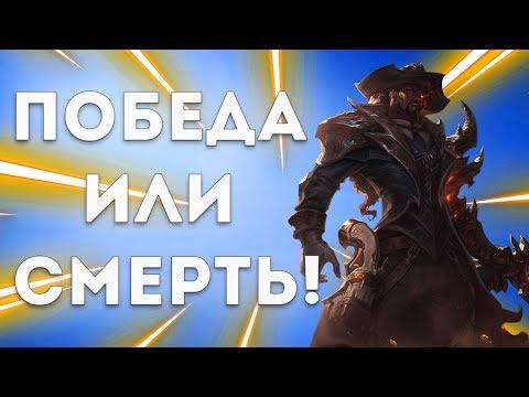 видео: ВОТ ЧТО ЗНАЧИТ КОМАНДА! (league of legends/Лига легенд)