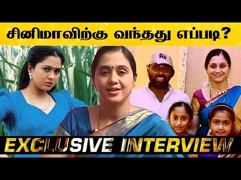 உண்மையில் நடிகை தேவயானி யார்? - அவரே சொன்ன தகவல்! | Actress Devayani Special Interview | Rewind