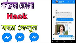 How To messenger hack just 2 minutes||