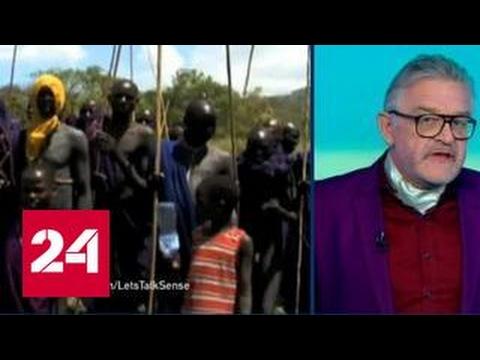 Ритуальные убийства: в Мозамбике после альбиносов взялись за лысых