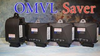 видео газовое оборудование омск