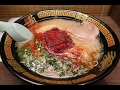 PERFECT Ramen Noodles in Osaka Japan: Ichiran Ramen