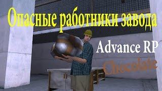 Опасные работники завода! - Advance RolePlay(, 2014-11-04T19:30:08.000Z)
