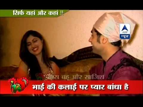Ankit Gera S First Rakhi After His Sister Marriage