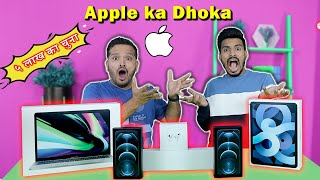 Apple Products Unboxing Worth 5 Lakh Rs. Gone Wrong | Hungry Birds Inside